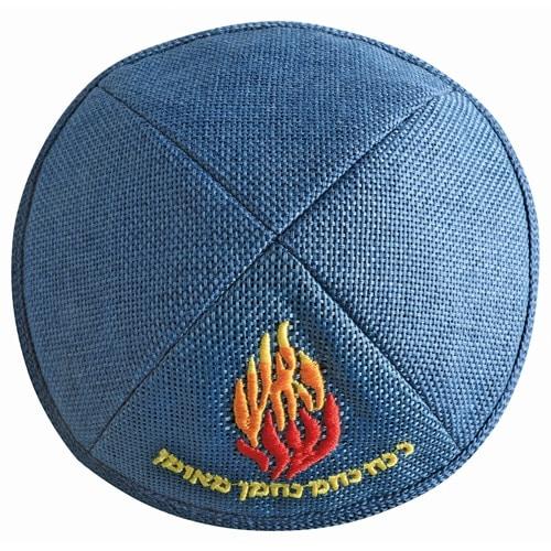 , Blue linen Kippa – Braslav, Jewish.Shop