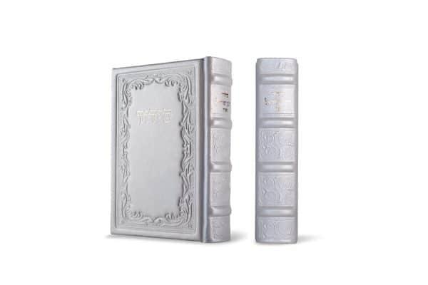 ", Siddur ""Rinat Israel"" Ashkenazi (Sefard) – With white leather binding, moderately size, Jewish.Shop"