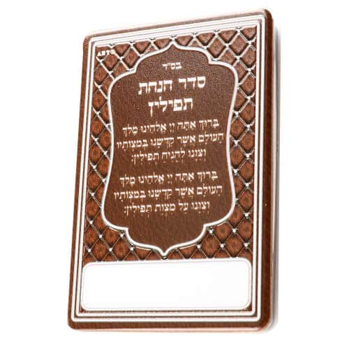 , Tefillin Blessing with 2 mirrors: Normal and Enlarge., Jewish.Shop