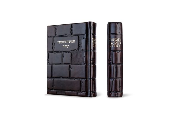 , Five Chumashim with commentary on Rashi – brown leather cover 'Kotel', Jewish.Shop