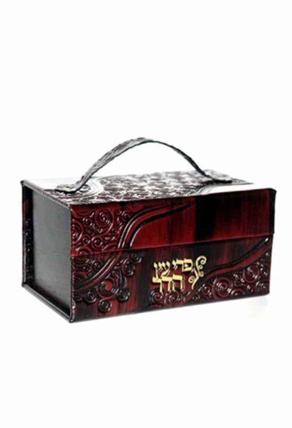 ", A box for the Etrog ""Hadar"" – fancy leather, Jewish.Shop"