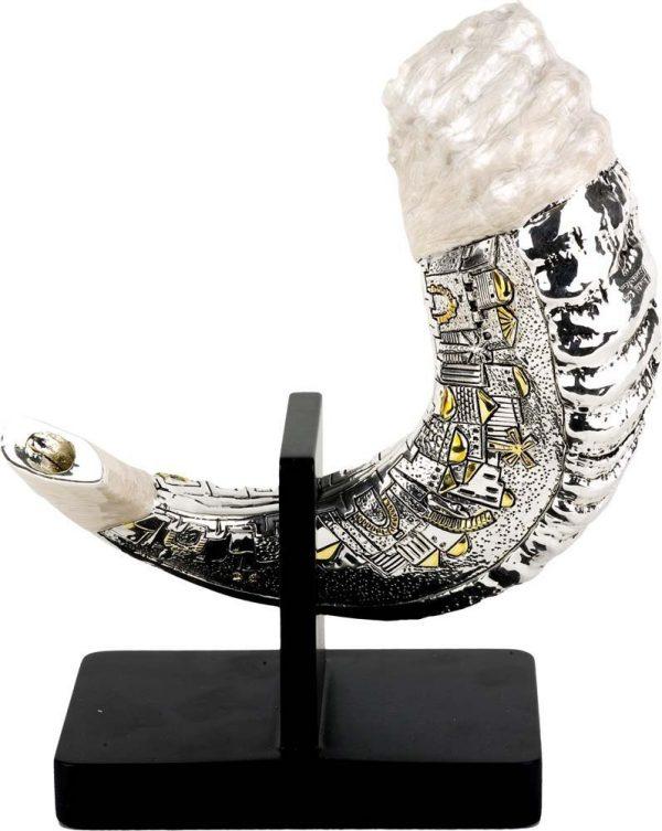, Mehudar shofar, with silver cladding and Jerusalem decoration (model 594), Jewish.Shop