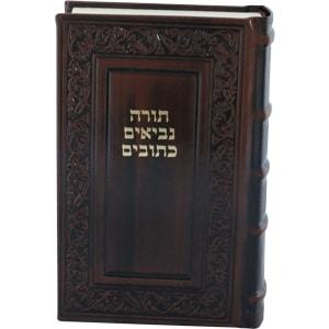 , Koren Publishing Bible with ornate leather binding – Small (10.5*15.5 cm), Jewish.Shop