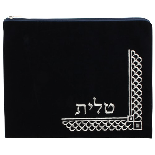 , Bar Mitzvah Set: Talit Tefillin Sidur and covers for Talit and Tefillin., Jewish.Shop