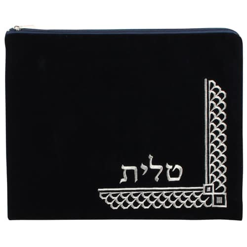 ", Set of Bar Mitzvah ""Oz"" – Spanish (UM) – Includes Tallit, Tefillin, Arrangement and Covers, Jewish.Shop"