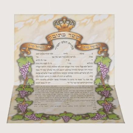 , Artistic Ketubah – Sefaradi \ Ashkenazi custom, Jewish.Shop